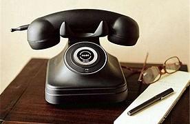 Ретро телефон из 20-го века.